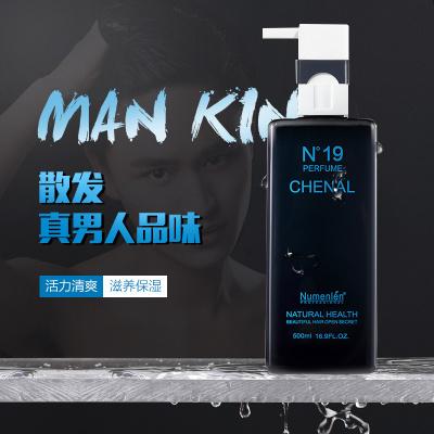 奴曼伦 N19男士香水沐浴露500ml