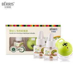 贝瑞滋婴儿电蚊香液2瓶装儿童宝宝孕妇专用无味驱蚊防蚊用品套装