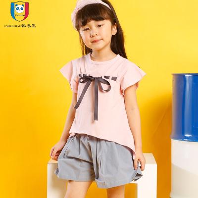 优衣熊 2017韩版时尚甜美娃娃装洗水纯棉圆领T恤装 百褶短裤两件套N9011