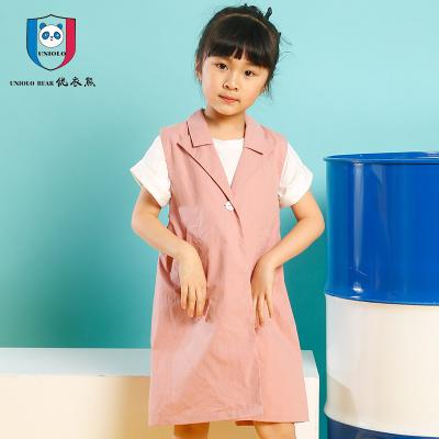 优衣熊 2017韩版甜美娃娃背心外套 时尚荷叶袖衬衫两件套NW6001