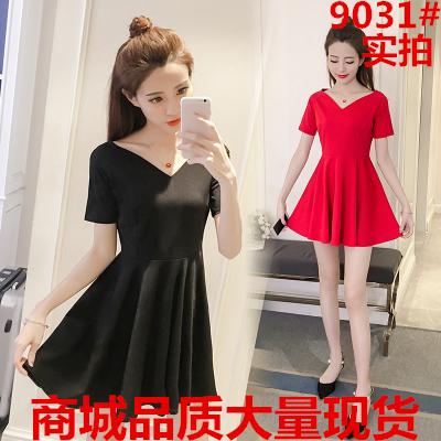 蓝莓家  2017新款韩版女装露肩V领修身显瘦高腰赫本连衣裙气质小黑裙  9031