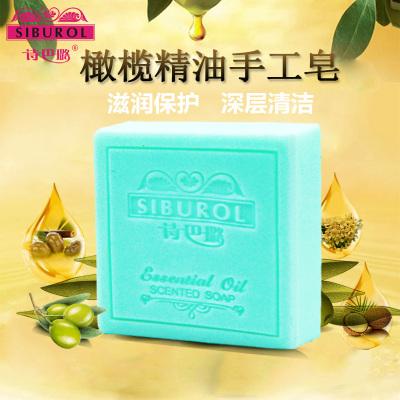 诗巴璐橄榄精油皂手工皂深层清洁祛痘粉刺黑头收缩毛孔洁面皂2块包邮