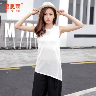2017夏季新款韩版无袖中长款T恤修身打底裤圆领不规则上衣SY11880