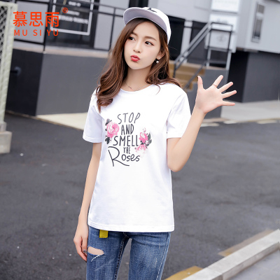 2017夏季新款韩版印花短袖T恤宽松纯棉打底裤圆领修身上衣SY11810