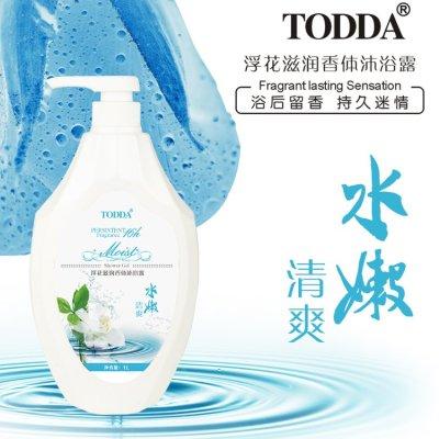1L浮花洗发水+沐浴露