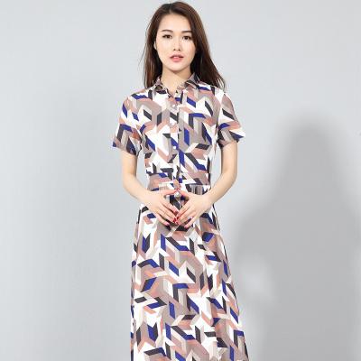 米柯丽 2017新款时尚连衣裙 D0037