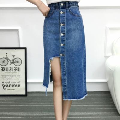 女人志 2017年夏季新款 不规则长牛仔裙 8807