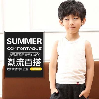 儿童背心纯棉夏薄款男女童无袖打底有机棉小背心婴儿童装吸汗透气