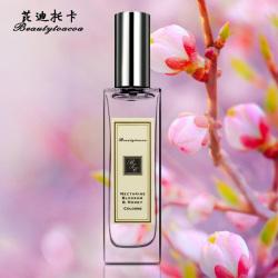 Beauty toacoa芘迪托卡 杏桃花与蜂蜜香水