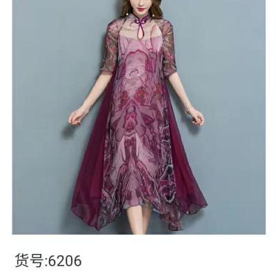 琴之云裳2017年新款上新时尚修身连衣裙
