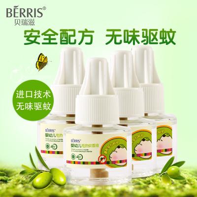 贝瑞滋婴儿电热蚊香液孕妇宝宝专用无味型驱蚊用品45ml*4瓶