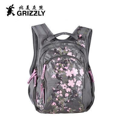 GRIZZLY正品双肩女休闲初高学生运动背包防水旅行包俄罗斯正品