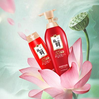 林荷洗发露 洗发乳水疗素修护滋养顺滑保湿头发润泽护理膏洗发水