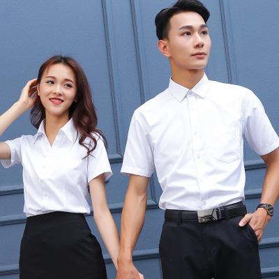 民鸿 2017修身韩版职业衬衫-男装女装
