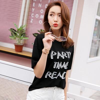 金丽都 2017夏新款半袖女装韩版黑色打底衫女时尚上衣百搭短袖t恤潮 96305