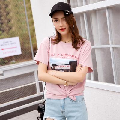 金丽都 2017百搭夏季图t恤女士修身上衣圆领韩版短袖女装96307