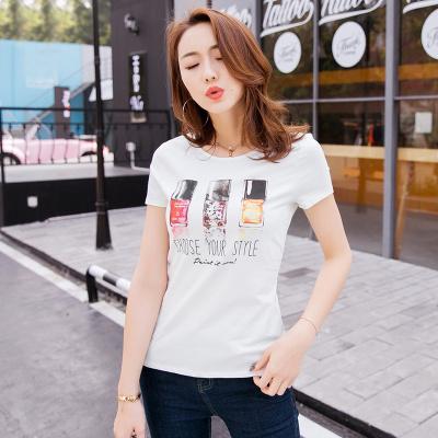 金丽都 2017夏季纯棉百搭衣服韩版白色短袖T恤女装96319