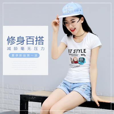 民鸿 夏装圆领短袖t恤女纯色上衣女装白色体恤打底衫mh000168