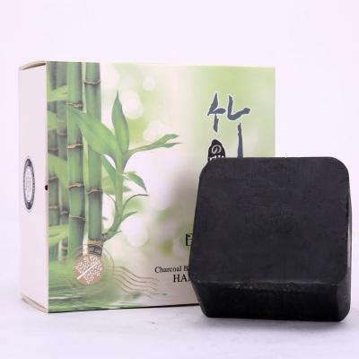 碧芙曼竹碳祛黑头收缩毛孔皂