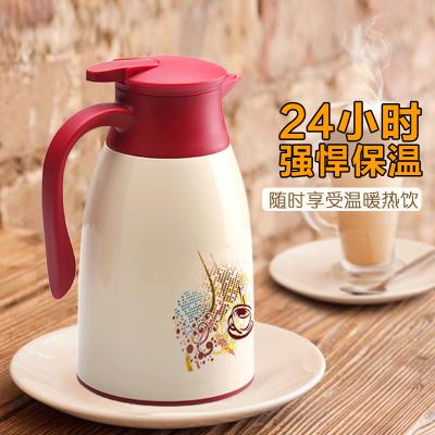 仁品 欧式保温水壶 24小时长时保温壶 RP-BL