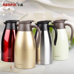 仁品 欧式保温壶 24小时长时保温水壶 RP-YB01