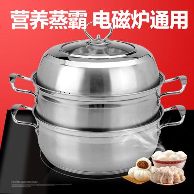 仁品 多重复合不锈钢蒸锅 RP-ZG01