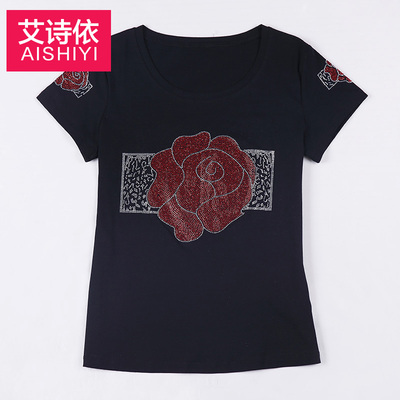 艾诗依 2017夏装新款纯棉烫钻t恤女短袖修身百搭上衣B6592#