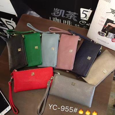 vogellee 2017潮流时尚个性简约钱包 YC-955