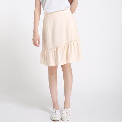 AE 高腰半身裙女荷叶边包臀中长款a字裙 17111