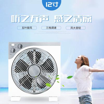 威鹿 家用静音台扇电风扇 KYT-300