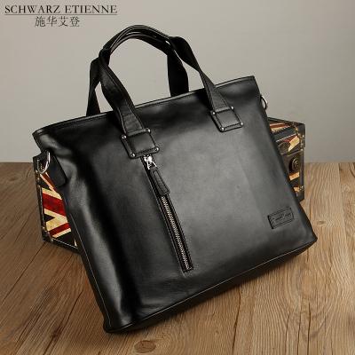 施华艾登 2017时尚男士包包 潮流新款 SE9037-3