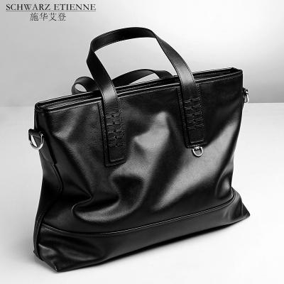 施华艾登 2017时尚男士包包 潮流新款 SE9042-3