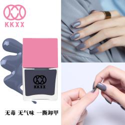 韩国KKXX纯妞系列   持久无刺激气味一丝卸甲水性指甲油1275#