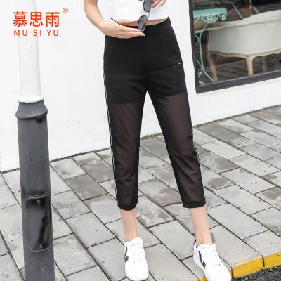慕思雨女裤2017夏季新款白边运动休闲裤女八分裤薄款显瘦空调裤潮 17081