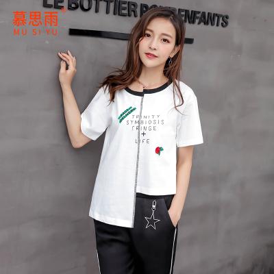 慕思雨2017夏季新款韩版短袖T恤女宽松纯棉打底衫圆领显瘦上衣潮 SY11811