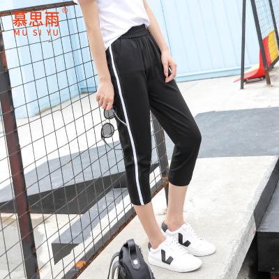 慕思雨女裤2017夏季新款黑色侧边条纹运动裤女八分垮裤显瘦休闲裤 17251A