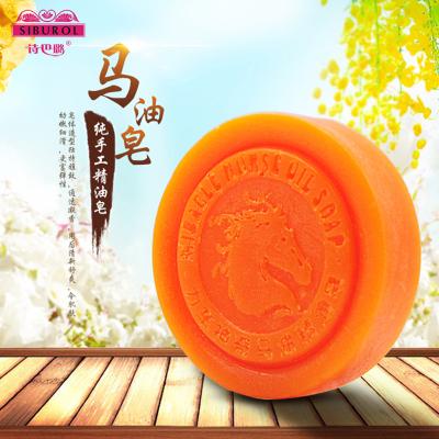 马油皂手工皂正品控油祛痘去黑头淡斑抑螨洁面精油皂