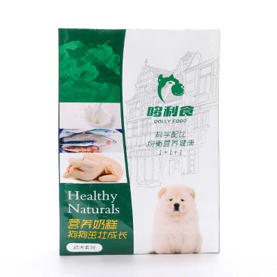 哆利食 幼犬狗粮狗粮好吸收强免疫亮毛发天然狗粮10kg