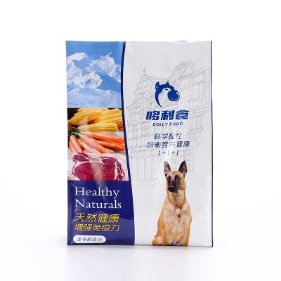 哆利食 全年龄狗粮好吸收强免疫亮毛发天然狗粮 10kg