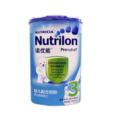Nutrilon/诺优能(牛栏)诺贝能3段