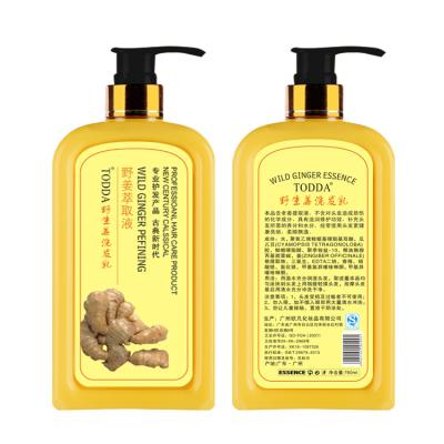 760ml野生姜洗发水单瓶姜汁洗发水露正品固发液去屑控油男女洗头膏