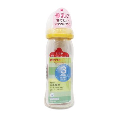 日本进口 贝亲宽口径玻璃奶瓶 240ml(橙色)/(绿色)