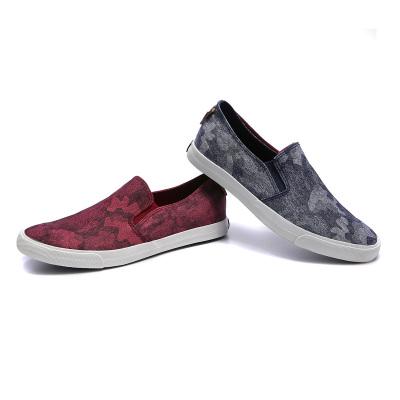 一步赢石头纹时尚休懒人时常闲 帆布鞋 m166865