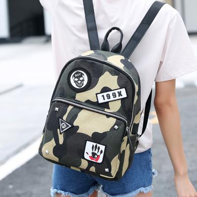 佳佳皮具 2017新款夏季迷彩尼龙双肩包韩版女士帆布包包牛津纺背包学生背包 F38