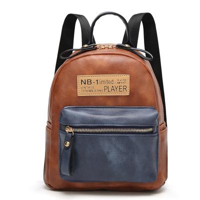 佳佳皮具 2017新款韩版双肩包拼接可爱背包短途旅行包外贸包袋 51