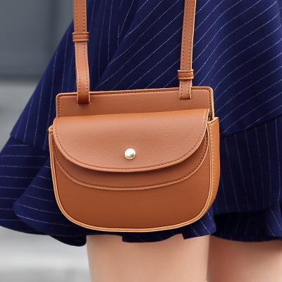 佳佳皮具 包包2017新款单肩包 斜跨小包韩版女小方包时尚女包代发 JY506
