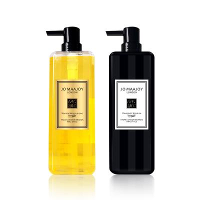 奴曼伦 祖玛龙系列香水洗沐套组