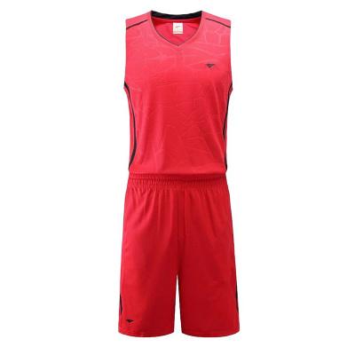闪鹰 运动套装男跑步夏季健身服速干透气无袖背心短裤套装跑步篮球服163#