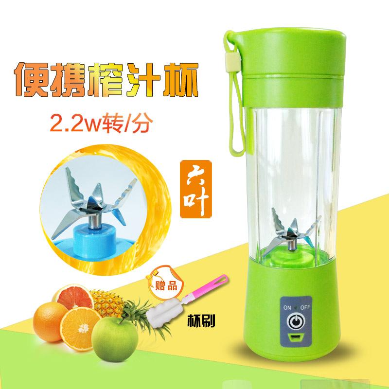 六叶便携榨汁机KK-002...
