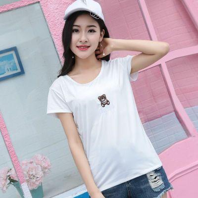 民鸿  夏装t恤女短袖圆领修身上衣百搭白色牛奶丝面料打底衫
